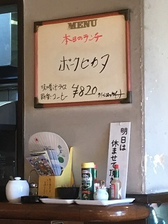 restaurant-taiko14.jpg