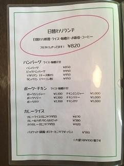 restaurant-taiko19.jpg