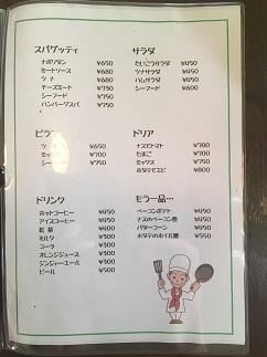restaurant-taiko20.jpg