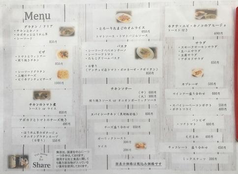 share11.jpg