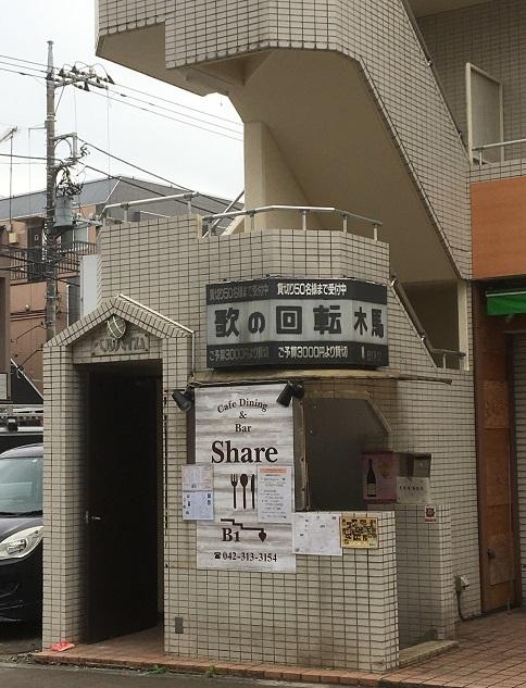 share12.jpg