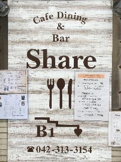 share13.jpg