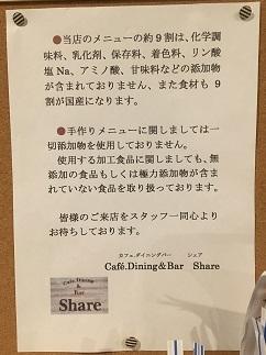 share15.jpg