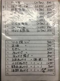 shuhotei18.jpg