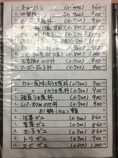shuhotei19.jpg