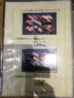 sushikojima17.jpg
