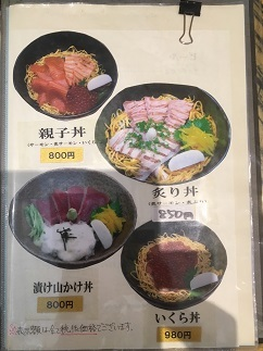 sushikojima20.jpg