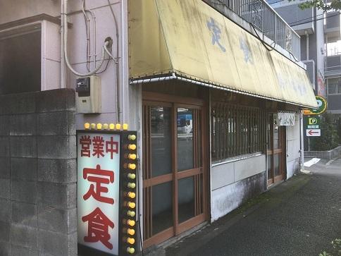 suzukisyokudo19.jpg