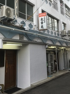 taikoen21.jpg