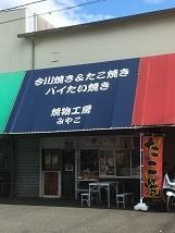takiyama11.jpg