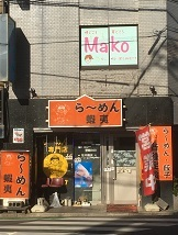 tokorozawa-chinese13.jpg