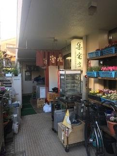 tokorozawa-chinese14.jpg