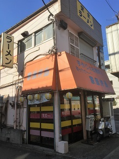 tokorozawa-chinese15.jpg