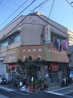 tokorozawa-chinese16.jpg