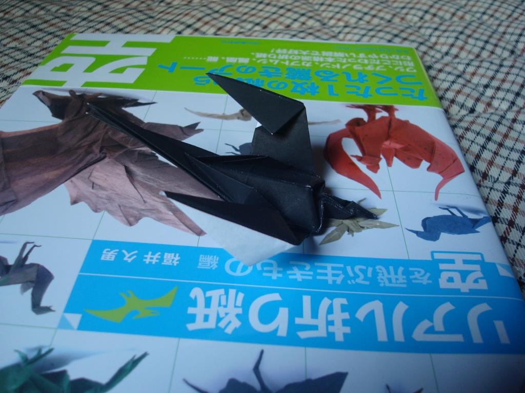 Origami-53.jpg