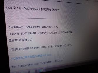 DSC05377.jpg