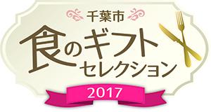 20171125172003fa5.jpg