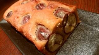栗と和三盆のケーキ
