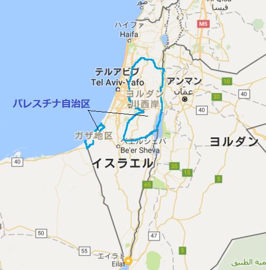 パレスチナ自治区