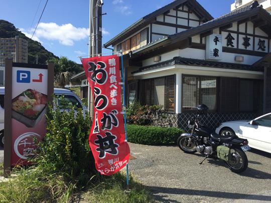 201710_komo02.jpg