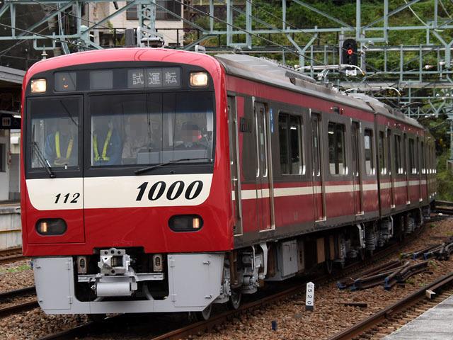 1112_KC1305_171020.jpg