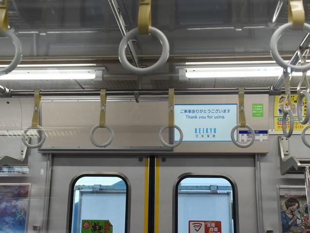 1404_KTV_171107.jpg