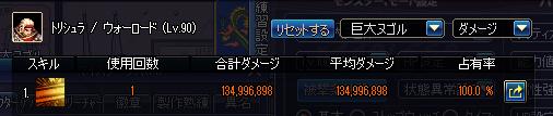 2017_09_30_01