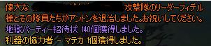 2017_10_03_01