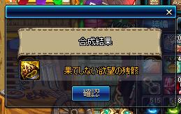 2017_10_07_04