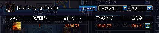 2017_10_07_08
