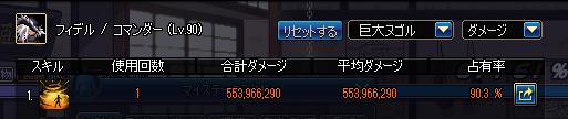 2017_10_09_01