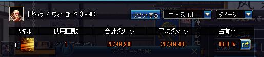 2017_10_10_03