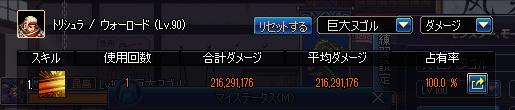 2017_10_10_05