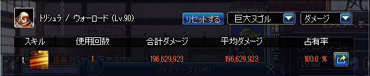 2017_10_10_07