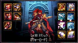 2017_10_13_02