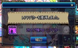 2017_10_13_04