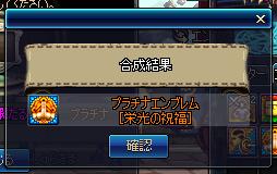 2017_10_13_06