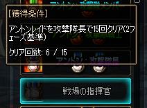 2017_10_17_03