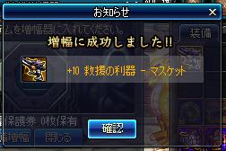 2017_10_18_01