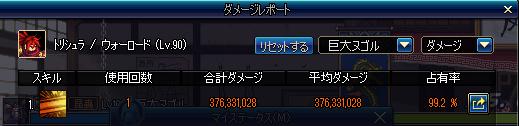2017_10_25_16