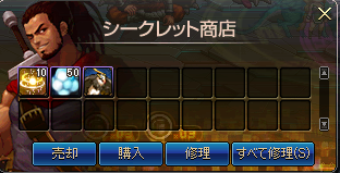 2017_10_25_17