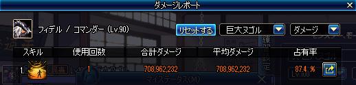 2017_10_25_21