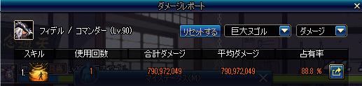 2017_10_25_22