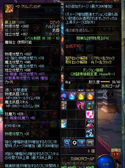 2017_10_25_23