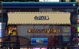 2017_11_19_02