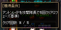 2017_11_19_10
