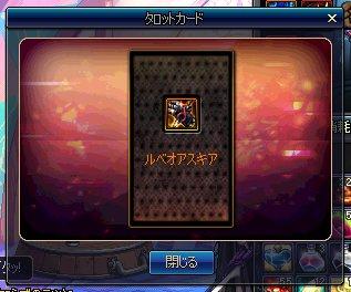 2017_12_03_04