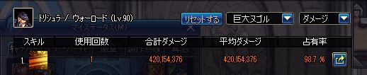 2017_12_03_09