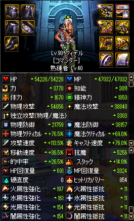 2017_12_10_01