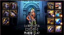 2017_12_26_05